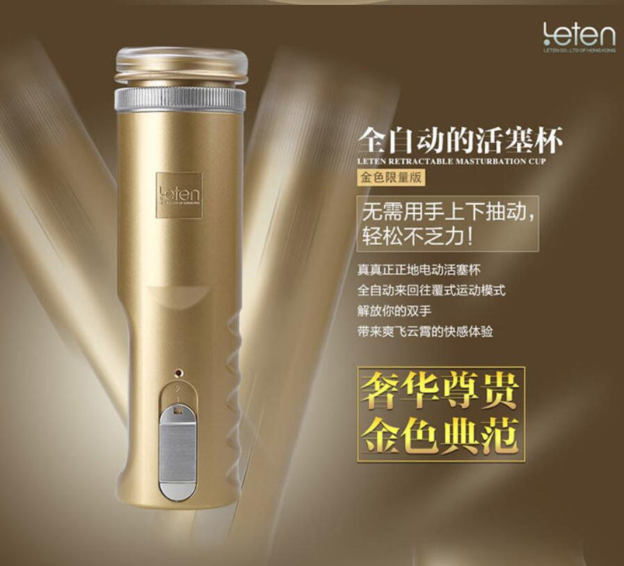 Golden Electric Retractable Male Masturbator Pussy Cup,Piston Fully-automatic Sex Machine, Sex toys for men, Adult Sex toys X-9A usb charged 0 380 minute super fast retractable fully automatic masturbator masturbators cup male sex toy