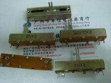 [Bella] 5 cm único slide fader potenciômetro b5k -- 10 pçs/lote