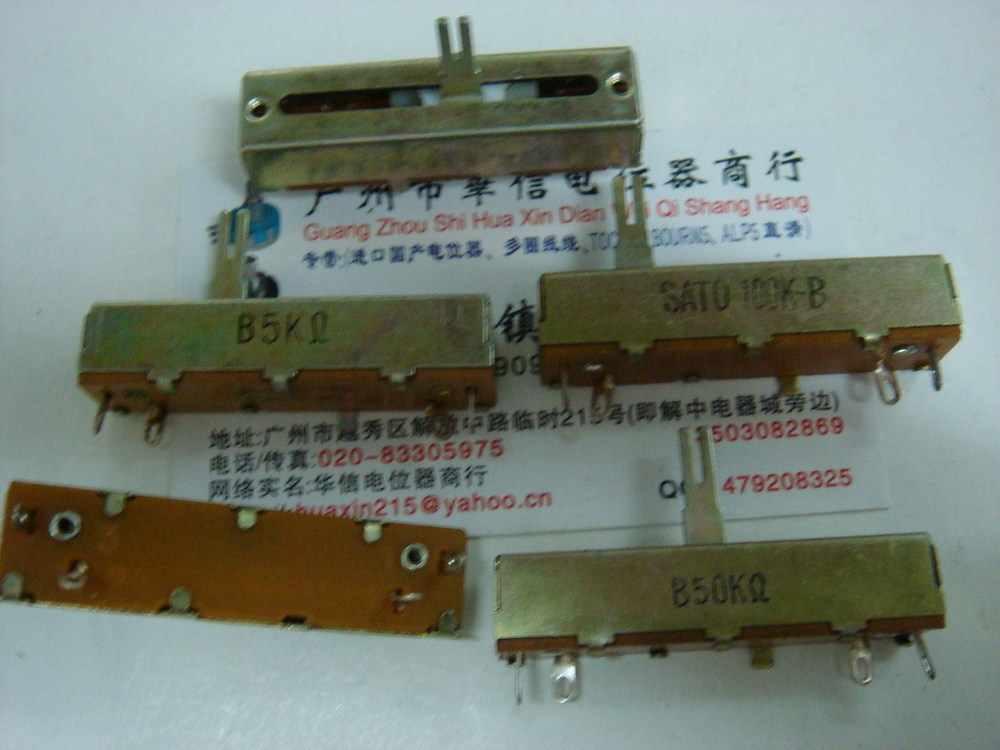 [بيلا] 5 سنتيمتر واحد ترويسة الشريحة الجهد b5k-10 قطعة/الوحدة