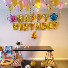 KAMMIZAD 13pcs/lot 16inch Happy Birthday Letter balloons Party Decoration kids AIR Ballons baby shower number globos supplies