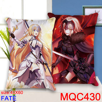 40x60CM Hot Anime Fate Pillow covers Decorative pillows cushions
