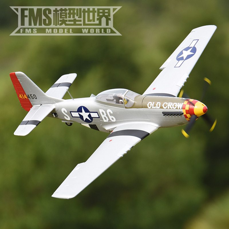 P-51D 6CH FMS Wingspan 1100mm Old Crow Like World War II Model Fixed Wing Aircraft Remote Control  fms 1100mm p 51d light fighter old crows world war ii fixed wing rc aircraft