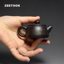 100ml Authentic Yixing Teapot Mini Buddhist Scriptures Pot Chinese Healthy Purple Clay Pot Zisha Kung Fu Tea Set Tea Pot Kettle 100ml yixing zisha pot famous hand made purple clay teapot puer tea boiling water teapot chinese kungfu travel tea set