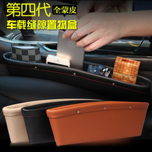 CDCOTN 1Piece Car Storage Box Seat Compartment Leak-Proof Sundries Mobile Phone Trash Can Bag Decoration