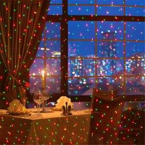 Image 2 - 屋外移動フルスカイスタークリスマスレーザープロジェクターステージランプグリーン & レッド LED ステージライト屋外風景芝生ガーデンライト