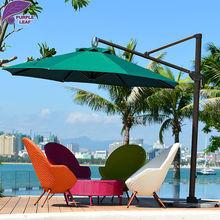 PurpleLeaf patio umbrella outdoor garden furniture market umbrella with three colors  Aluminium alloy umbrella rod without base
