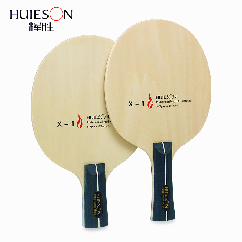 HUIESON 5 Ply Wood Table Tennis Blade Lightweight No-Bouncy Blade for Table Tennis Learners Kids Entry Level Rocket X1 table