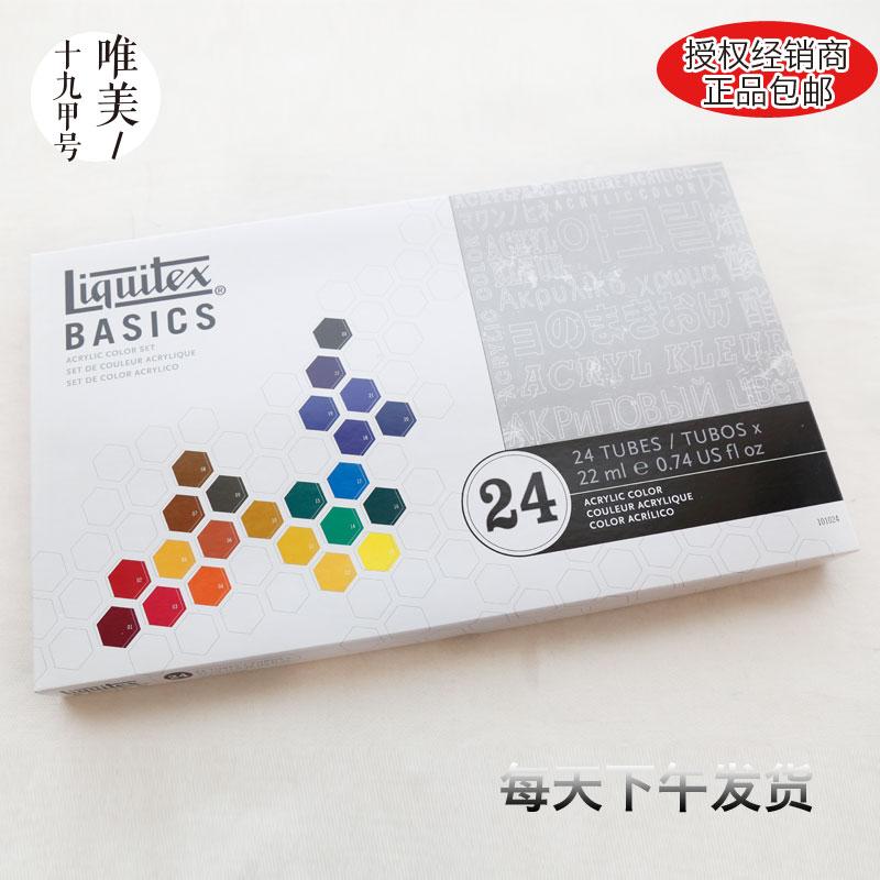 Liquitex Special Acrylic Pigment Paint Set 12 Colors 24 Colors Tube Installation Art Painting 22ml Each Color Genuine