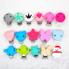 Chenkai 250pcs BPA Free DIY Baby Silicone Round Bear Flower Dinosaur Butterfly Soother Nursing Dummy Draft Toy Accessories Clips