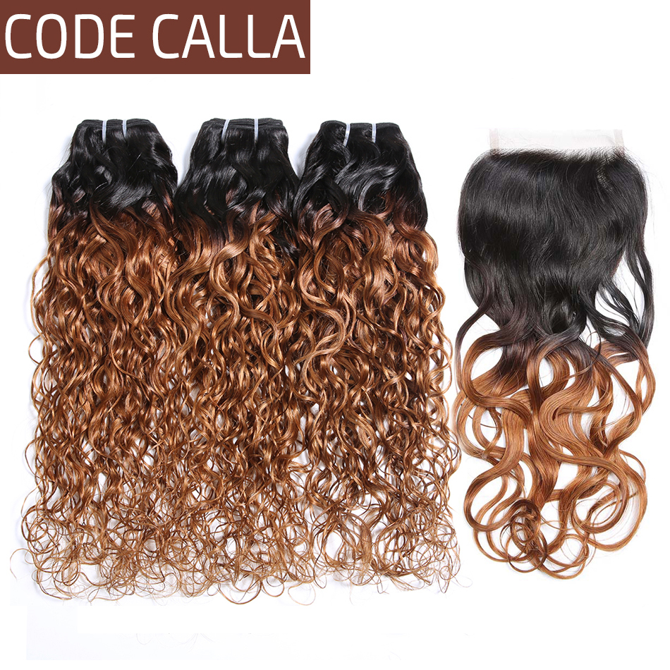 Code Calla Ombre Color Water Wave Bundles With 4*4 Lace Closure Unprocessed Brazilian Raw Virgin Human Hair Weave Weft Extension