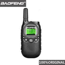 Портативная мини рация baofeng 05 Вт радио для детей портативное