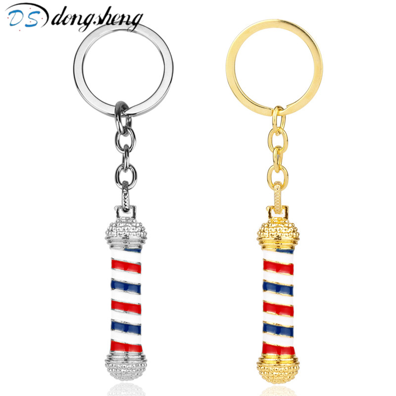 dongsheng მოდის სამკაულების აქსესუარები Barber Shop Pole 3D Barber Pole Chain Choker Keychain Hip Hop Barber Pole Key Chain -50