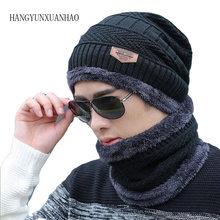 Vendita calda 2 pezzi berretto da sci e sciarpa freddo caldo cappello invernale in pelle per donna uomo cappello lavorato a maglia cofano berretto caldo Skullies berretti
