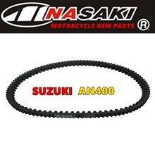 popular suzuki skywave parts-buy cheap suzuki skywave parts lots