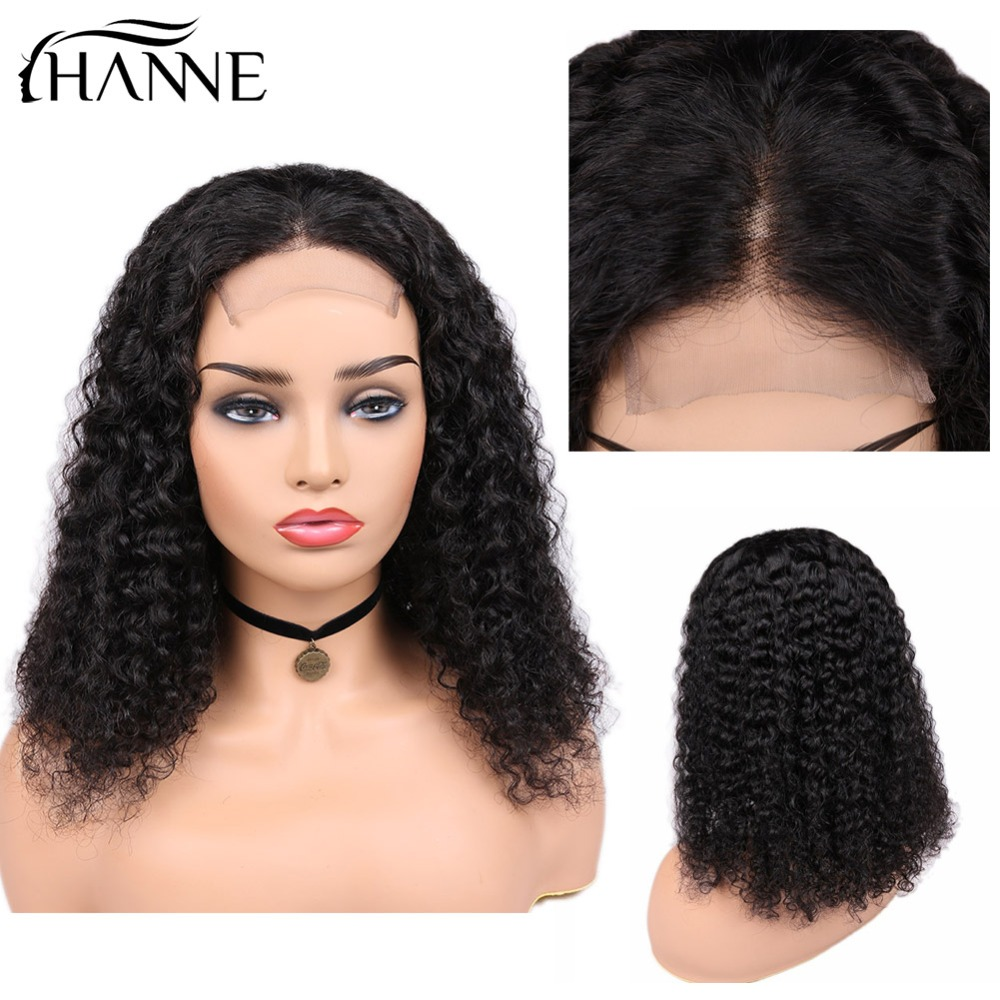 8-20inch Hair Curly with