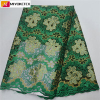 New Design African Tulle Lace Fabric Dark Green Embroidered Cord Lace 5Yards Swiss Voile For Party Dresses High Quality PSA370 1