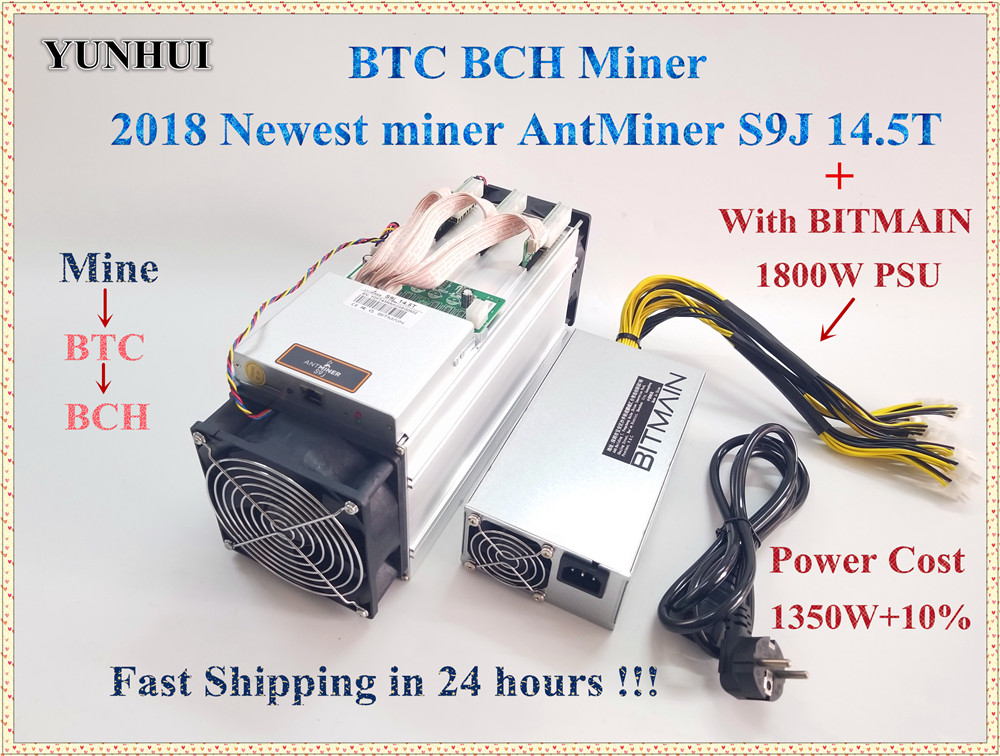 YUNHUI más AntMiner S9j 14,5 T con BITMAIN APW7 1800 W Asic minero SHA-256 Bitecion Btc BCH minero mejor que antminer S9 S9i