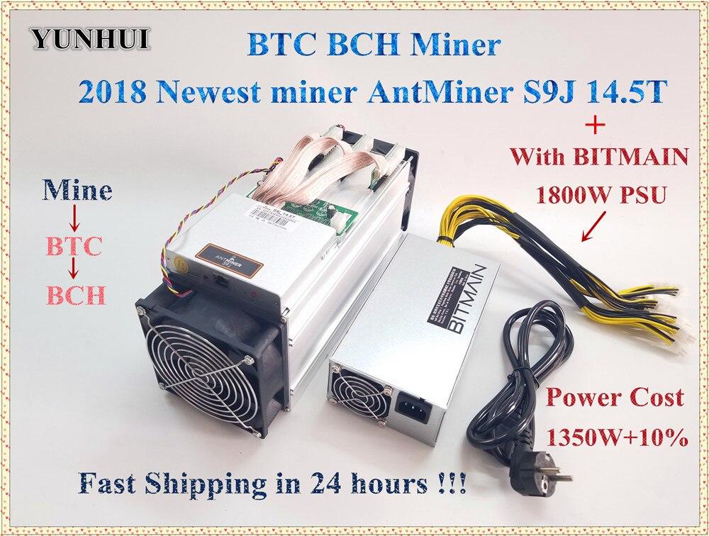 YUNHUI más nuevo AntMiner S9j 14,5 T con BITMAIN APW7 1800 W minero Asic SHA-256 Bitecion Btc BCH minero mejor que antminer S9 S9i