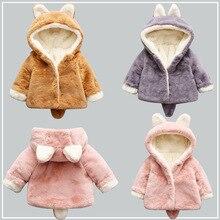 купить Winter Fashion Thicken Cotton Warm Child Coat Windproof Baby Girls Jackets Children Outerwear For 1-5 Years Old онлайн