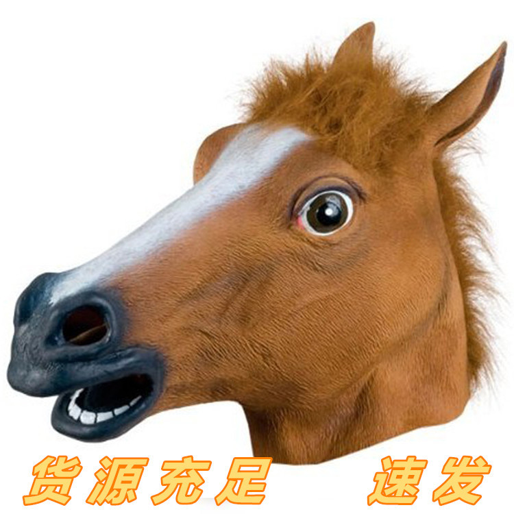 Horse Cosplay Brown Horse Head Mask Animal Cosplay Latex Head Cover Adult Halloween Cosplay Costumes Carnival disguisment