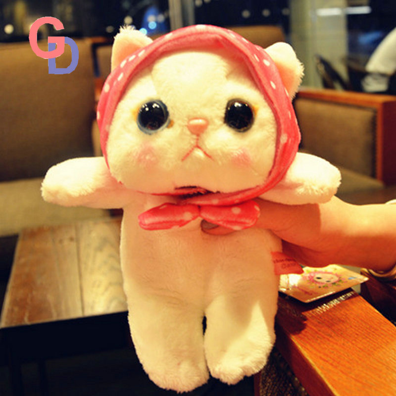 Super Cute Big Eyes Garfield Cat With Hat Plush Toy Soft Doll Anime