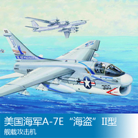 Assembly model Trumpet model 1/32 US Navy A 7E II type aircraft Toys