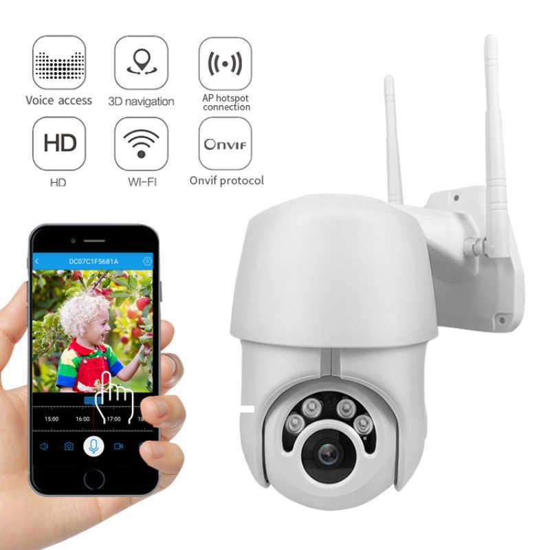 1080P PTZ IP камера наружная скорость купольная беспроводная видеокамера с Wi-Fi панорамирование наклон 4X зум ИК Сеть видеонаблюдения 3,6 мм TF карта