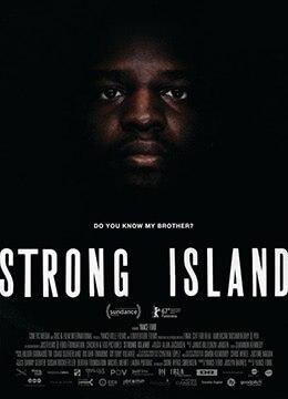 《强岛》2017年美国纪录片电影在线观看