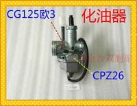 motorcycle Carburetor PZ26 26mm For Honda CG125 CG 125 Euro III