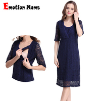 Emotion Moms Lace Maternity Clothes Party Maternity Dresses Breastfeeding Nursing Dress For Pregnant Women Pregnancy Dress