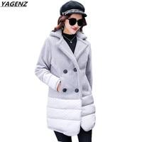 Plus Size 5XL Female Basic Coats 2017 New Fashion Winter Jacket Thick Lamb Hair Stitching Cotton