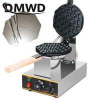 DMWD électrique chinois aubergettes gaufrier feuilletée fer Hong Kong bulle oeufs machine gâteau four 110 V 220 V bulle gaufre