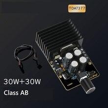 Nvarcher TDA7377 amplificatore digitale per auto scheda Audio Stereo Dual Channel 30W + 30W classe AB amplificatore per altoparlante 4-8 Ohm DC12V