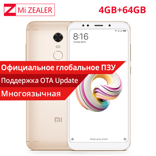 "Global Rom Support OTA Xiaomi Redmi 5 Plus 4GB 64GB Mobile Phone 18:9 Full Screen Snapdragon 625 Octa Core 5.99"" 4000mAh 12.0MP"