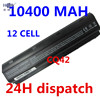 HSW Laptop Battery G42 G62 G56 MU06 586007 541 593553 001 593554 001 593562 001 HSTNN