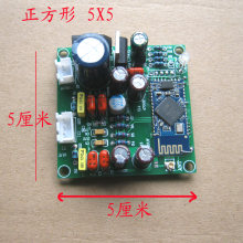 APTX Bluetooth Receiver Board, PCM5102A Decoder Board.(China)