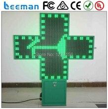 3d led дисплей 3D LED Зеленый крест аптека дисплей беспроводное управление/высококачественные 3D LED Аптека крест/Тонкий изогнутая форма рамы