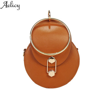 Aelicy Women Messenger Bags Circular Leather Handbag Ladies Chain Pretty Shoulder Bags Clutch Fashion Crossbody Bag Brand