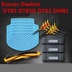26 шт./лот для Ecovac Deebot DT85 DT85G DT83 DM81 основной щетки Hepa фильтр боковая щетка mop ткань магия паста пылесос части