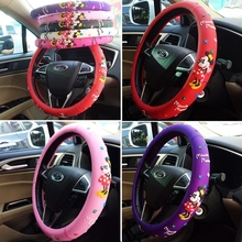 Car Styling Bow Steering Wheel Cover cute Cartoon Universal Interior Accessories Set Women/man 4 design covers Hot New