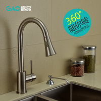 German Export GAO Copper Pulling Type Kitchen Faucet Hot And Cold Dish Basin Sink Faucet Drawing