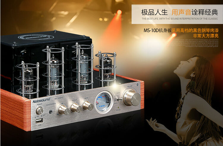 2015 NEW Upgraded Version Ms-10d Bluetooth Tube Amplifier Top Selling Amplifier, Support Usb Music, EMS DHL Free Shipping sk3875 2015 black edition with protection suite lm1875 upgraded version of the diy power amplifier board