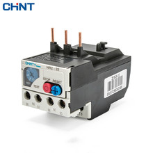 CHINT Heat Relay NR2-25 Overload Protect 220v Heat Protect Relay Heat Overload Relay ad78s electrical relay used for protection relay over current relay overload relay