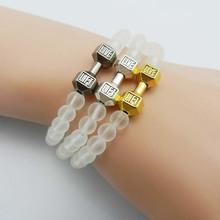 Black white Natural Stones Live Lift Dumbbell Bracelets for Women Lava Beads Fitness Rockmen Unisex Bracelet Bangle Men Jewelry