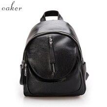 Caker 2017 Для женщин элегантный дизайн Повседневное ПУ рюкзак женский на молнии Нейлон Школьная Сумка серый черный, розовый высокое качество Дорожная сумка