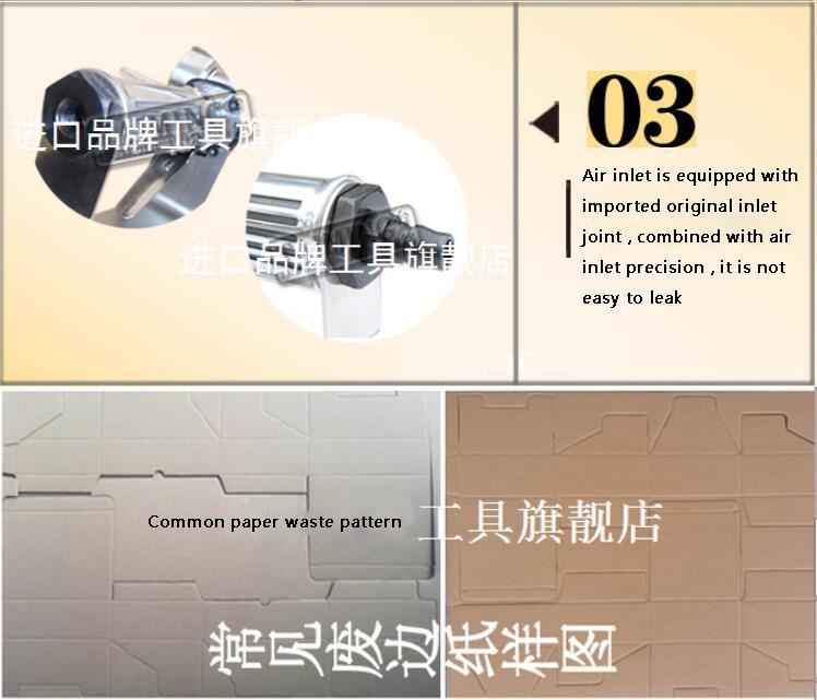 Kartoninės pneumatinės valymo mašinos popieriaus kraštų pjovimo - Elektriniai įrankiai - Nuotrauka 5