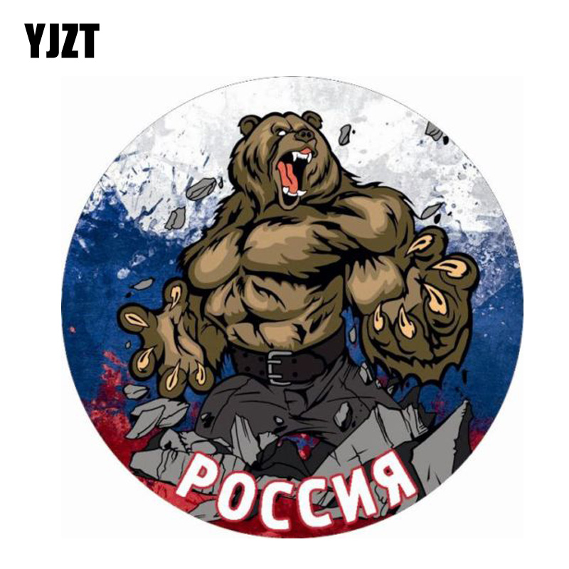 YJZT 12.5CM*12.5CM Personality Funny Russia Bear Decal Reflective Car Sticker 6-1100