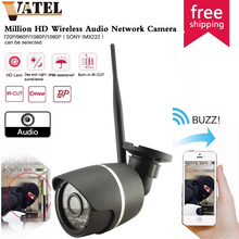 HD 1080 P Ночного Видения Водонепроницаемая Камера Видеонаблюдения Аудио Открытый Ip-камеры Wifi Sony 322 Камеры Системы Безопасности P2P Onvif 2.0