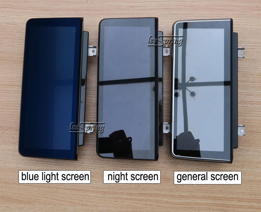 VS-screen