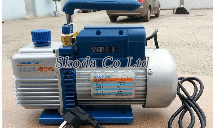 Free shipping Vacuum air pump FY-2C-N Single-stage vacuum pump 7.2m3/h 2MPa 250W for vacuum package  LCD screen Refrigerators small vacuum pump 617cd32 small ac oil free vacuum pump